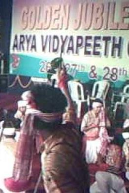 AVC - Banner