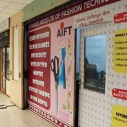 Advance Institute of Fashion Technology