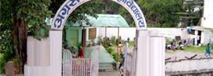 Agrasen Mahavidyalaya