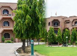 Chaudhary Charan Singh National Institute of Agricultural Marketing