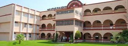 Ahmednagar Homoeopathy Medical College
