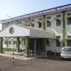 Al-Ameen Fathima College of Nursing