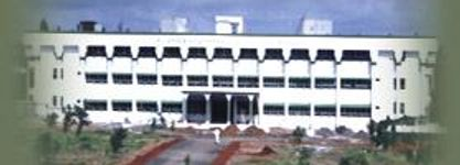 Al-Ameen School of Nursing