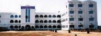 Al Iqra Teachers' Training College