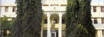 Alagappa College of Technology, Anna University