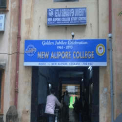 New Alipore College