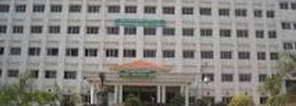 Alva  s Ayurvedic Medical College