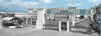 Amala College Of Education