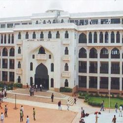 Al-Ameen College of Education