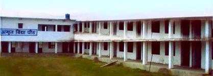Amrit Vidyapeeth College