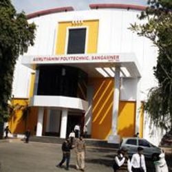 Amrutvahini Polytechnic
