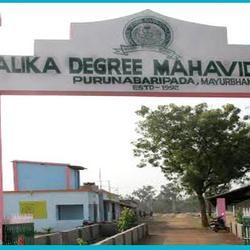 Anchalika Degree Mahavidyalaya