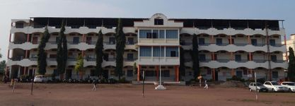 Shri Annasaheb Dange Arts, Commerce & Science College