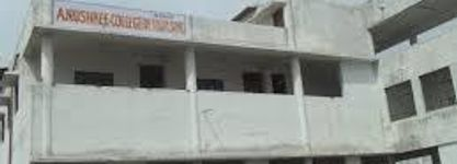 Anushree Homoeopathic Medical College