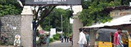Aradhana School of Business Management