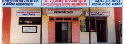 A.R.Burla Mahila Varishtha Mahavidyalaya