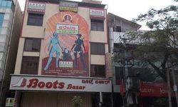Arena Animation Bangalore 2020 Admissions Courses Fees Ranking