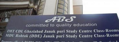 Arise Business School
