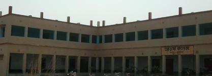 Arsha College
