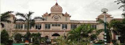 Arya PG College