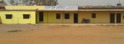 Aryavary Shiksha Mahavidyalaya