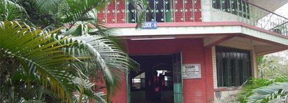 Asansol Girls' College