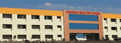 Ashokrao Mane Polytechnic, Ambap