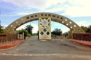 AU, Silchar - Primary