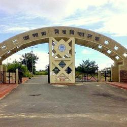 Assam University
