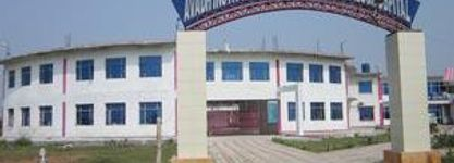 Avadh Institute Of Medical Technologies