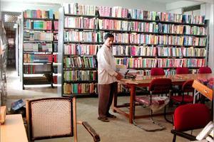 AIET - Library