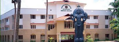 Ayurveda College