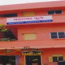 Mahatma Phule College of Education