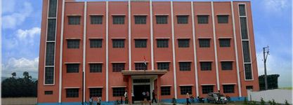 Berhampore B.Ed College