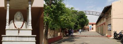 Baikunthi Devi Kanya Mahavidyalaya