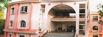 BIMR Nursing College