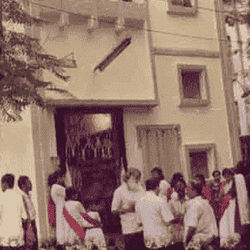 Bengal Music College