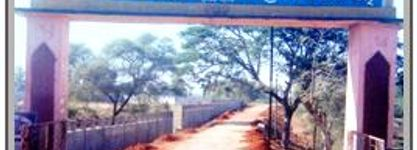 Boudh Panchayat College