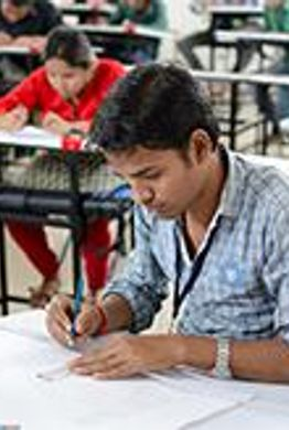 cmrit - Student
