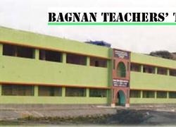Bagnan Teachers Training College