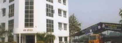 Baba Hospital & Institute of Paramedical