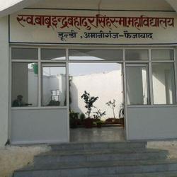 Babu Indra Bahadur Singh Smarak Mahavidyalaya