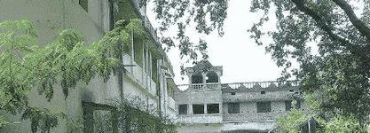 Balarampur College