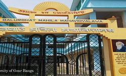 Balurghat Mahila Mahavidyalaya