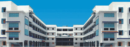 Shree Uttar Gujarat BBA & BCA College