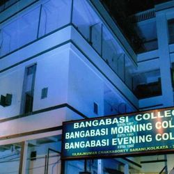 Bangabasi Morning College