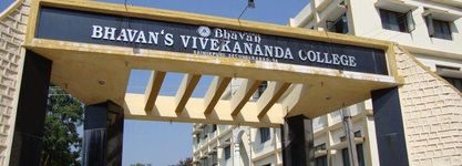 Shree Swaminarayan Institute of Technology