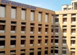 Besant Women's College