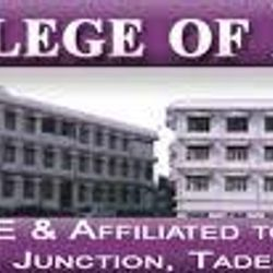 Best College of Education