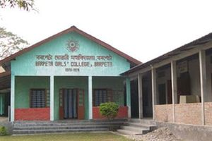 BGC - Primary